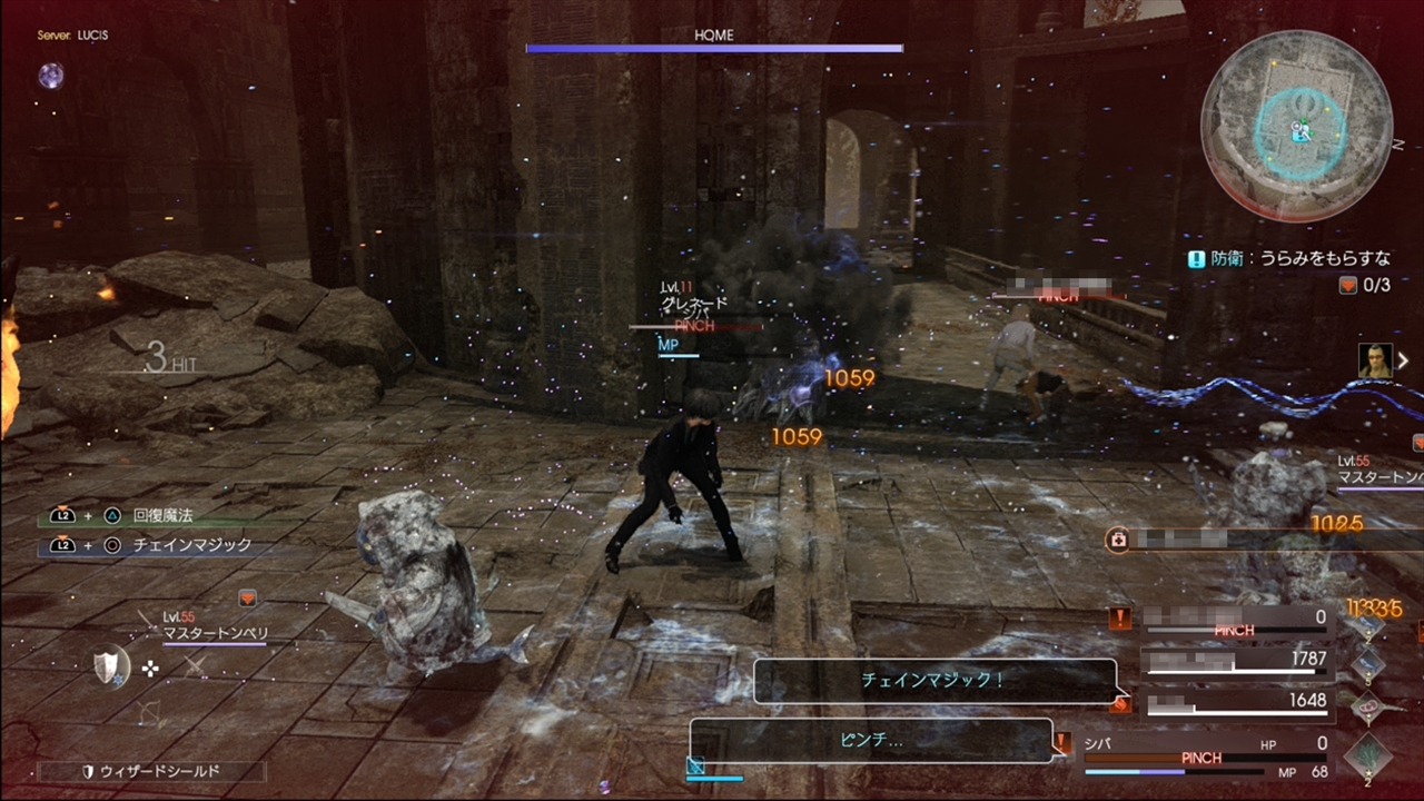 FF15 戦友 ピンチ状態