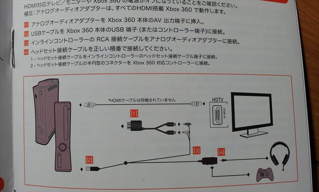 20130210_133420_R.jpg