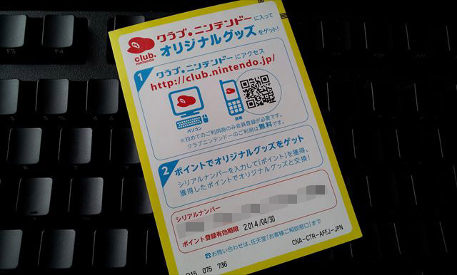 20131003_155902_R.jpg