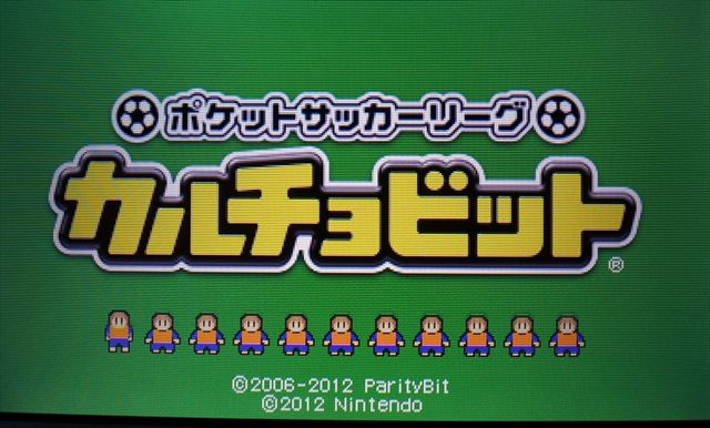 20131006_143042_R.jpg