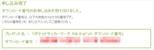 2013-10-03_1629_R.jpg