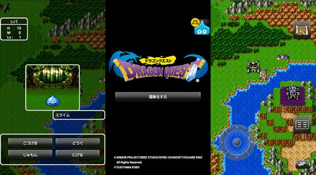 DQ1_R
