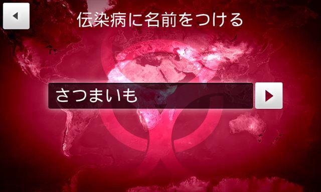 Screenshot_2013-11-12-18-13-09_R