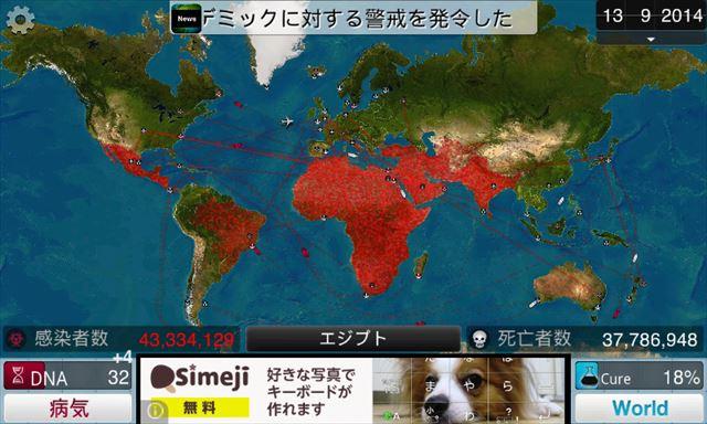 Screenshot_2013-11-12-18-30-06_R