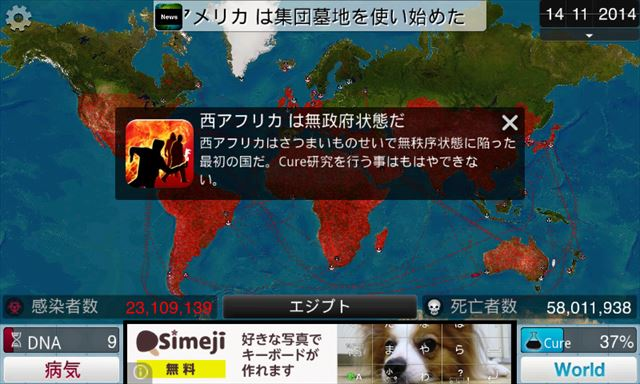 Screenshot_2013-11-12-18-33-33_R