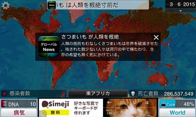 Screenshot_2013-11-12-18-40-14_R