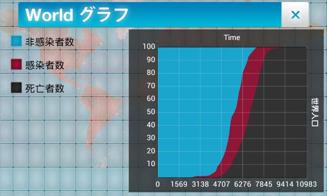 Screenshot_2013-11-12-18-42-02_R