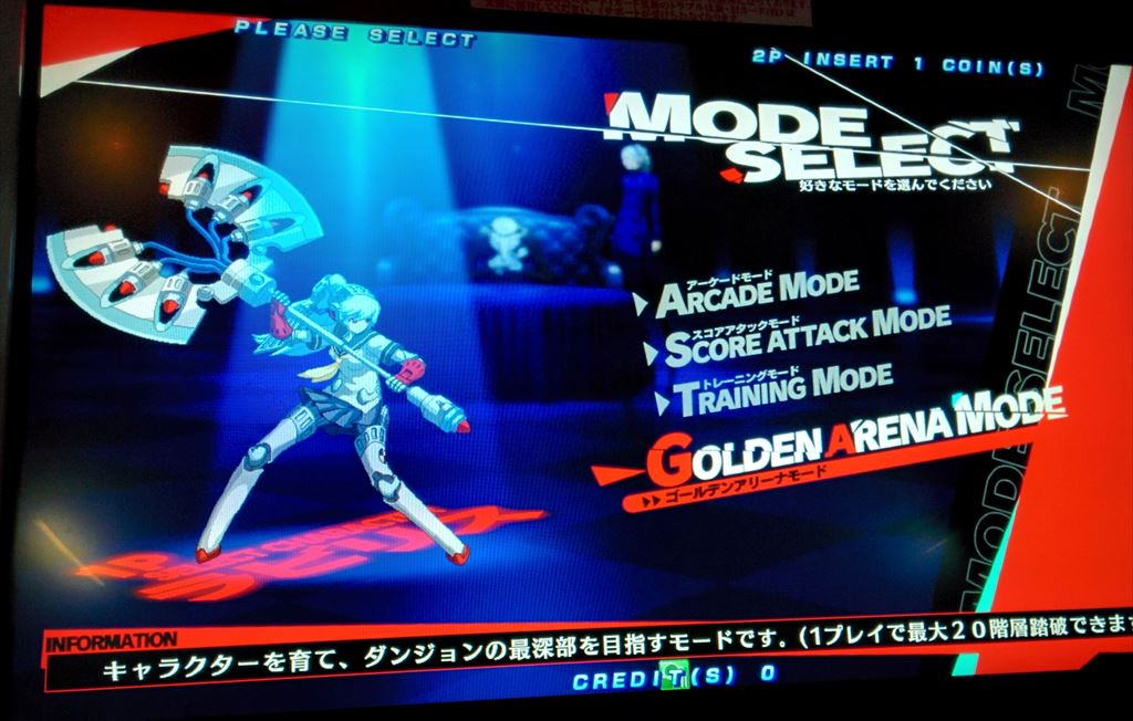 P4U2 golden arena modeを遊んでみた RPG要素を取り入れた1人用のゲームモード