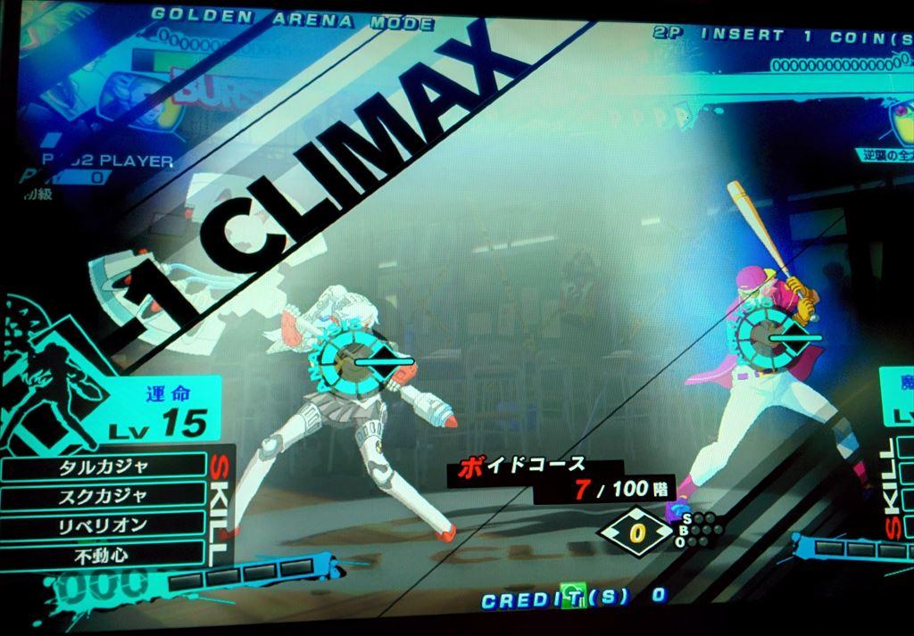 P4U2 golden arena mode RPG的な育成システムを組み合わせたサバイバルモード