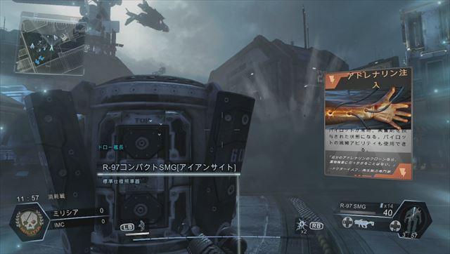 Titanfall Xbox360版 開幕バーンカード