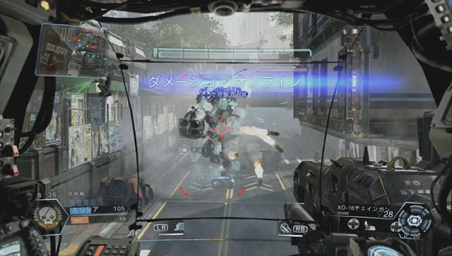 TitanfallのXbox360版レビュー プレイ体験に遜色なし