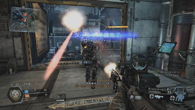 Titanfall Xbox360版 パイロットは機動力が武器
