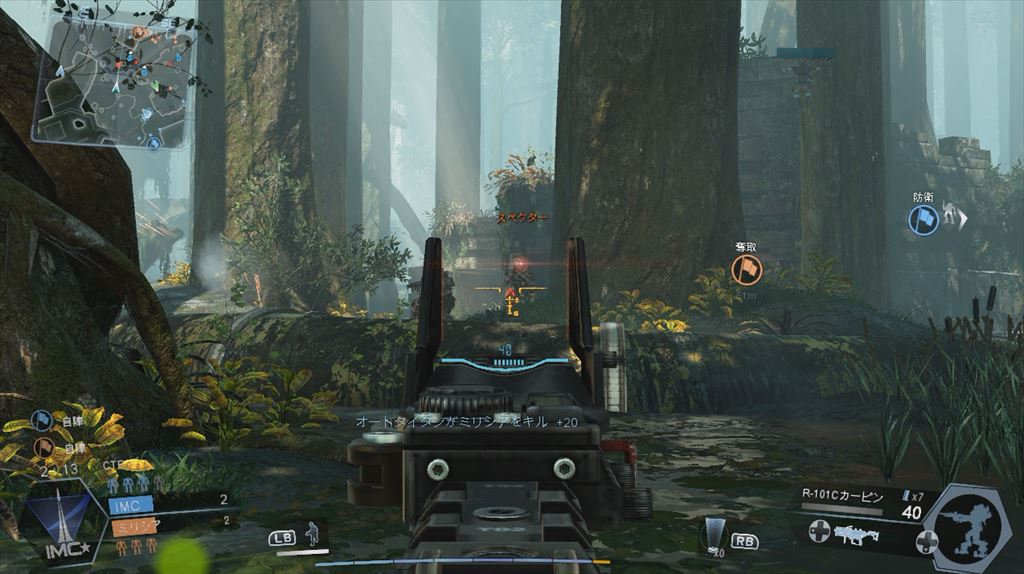 Titanfall  DLC第1弾Expedition Swamplandはニンジャ気分で飛び回れる