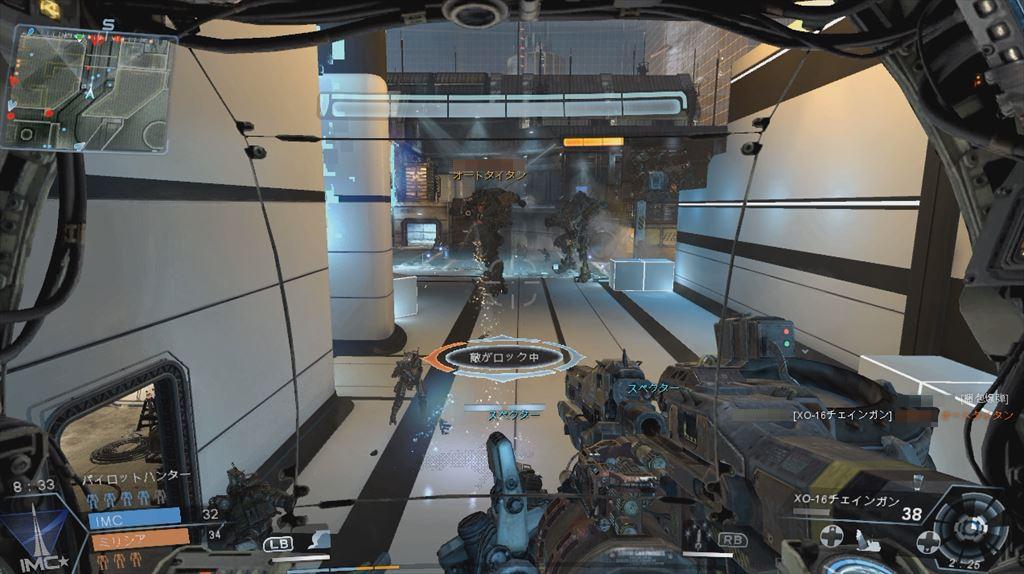 Titanfall  DLC第1弾Expeditionは新マップ3つが追加