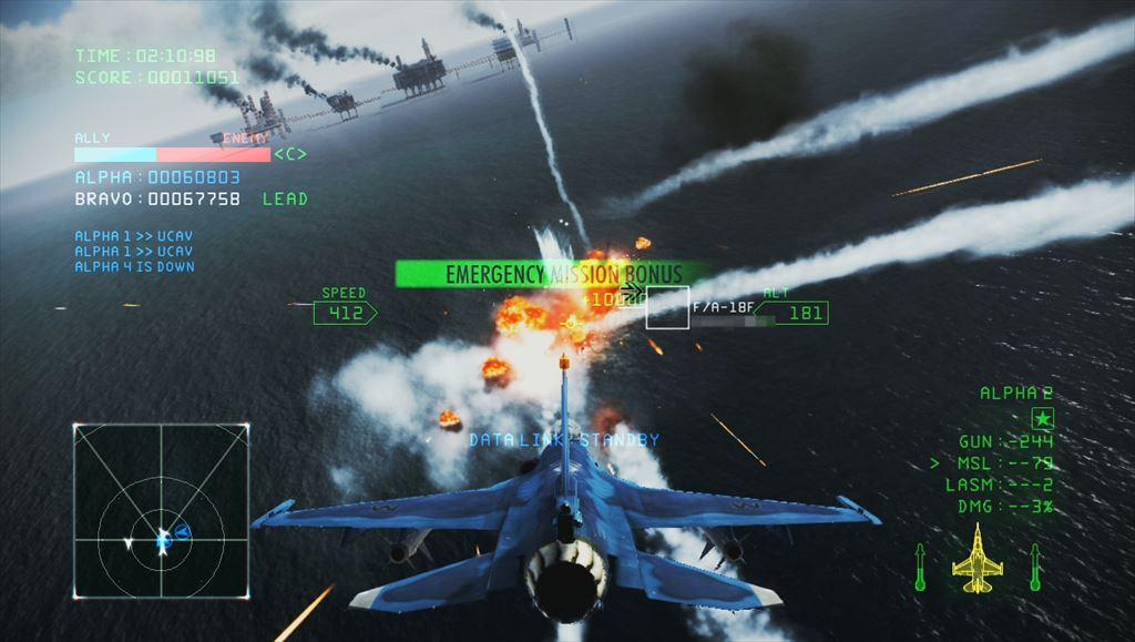 Ace Combat Infinity 潜水艦シンファクシ撃沈