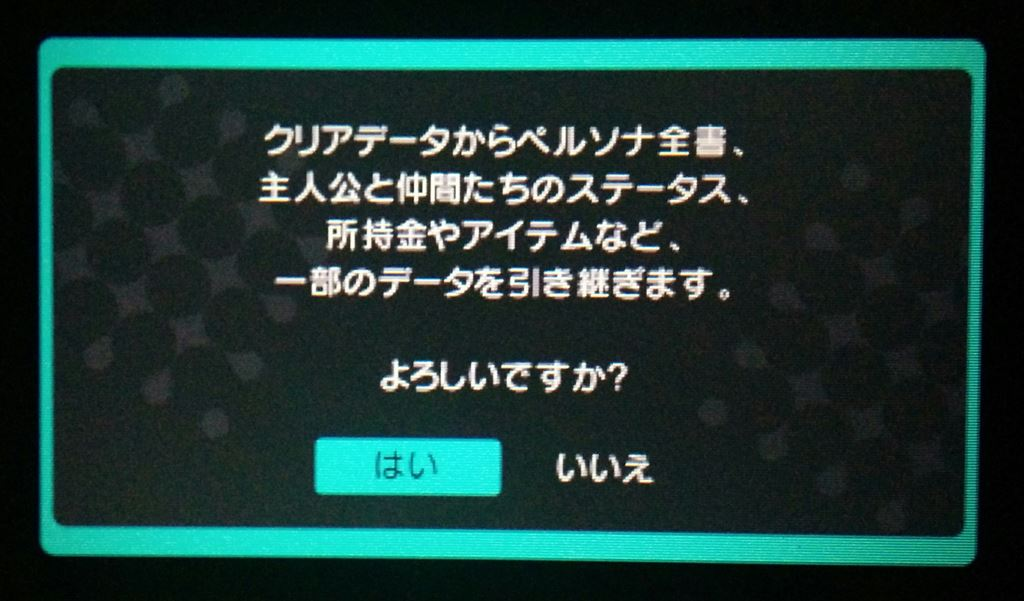 PersonaQ_review003