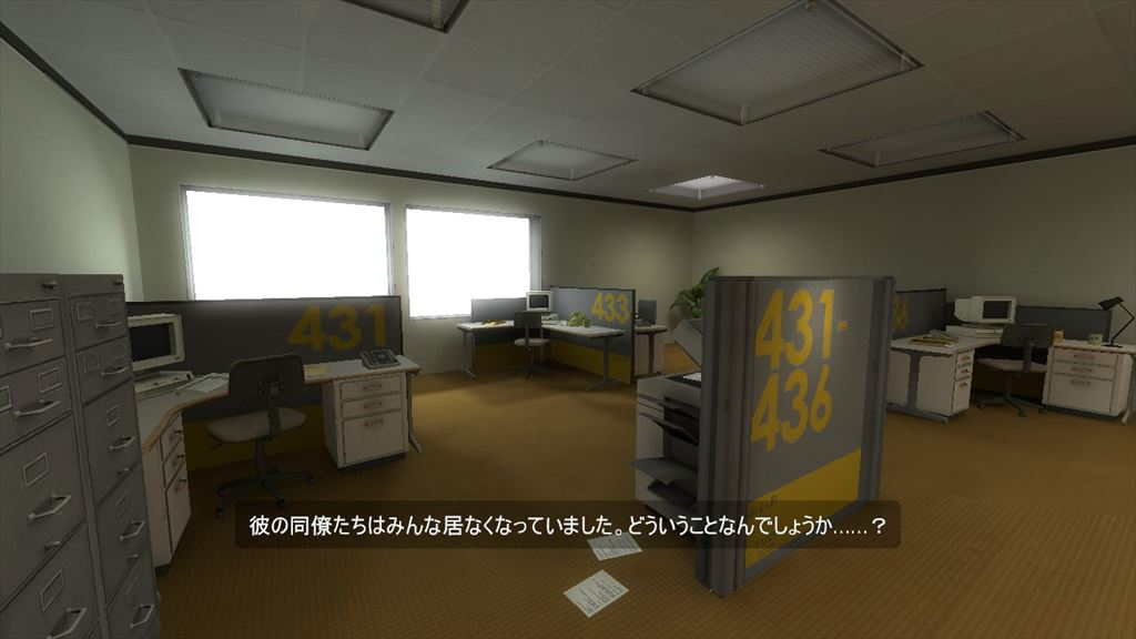 The Stanley Parable 日本語化するとこんな感じ