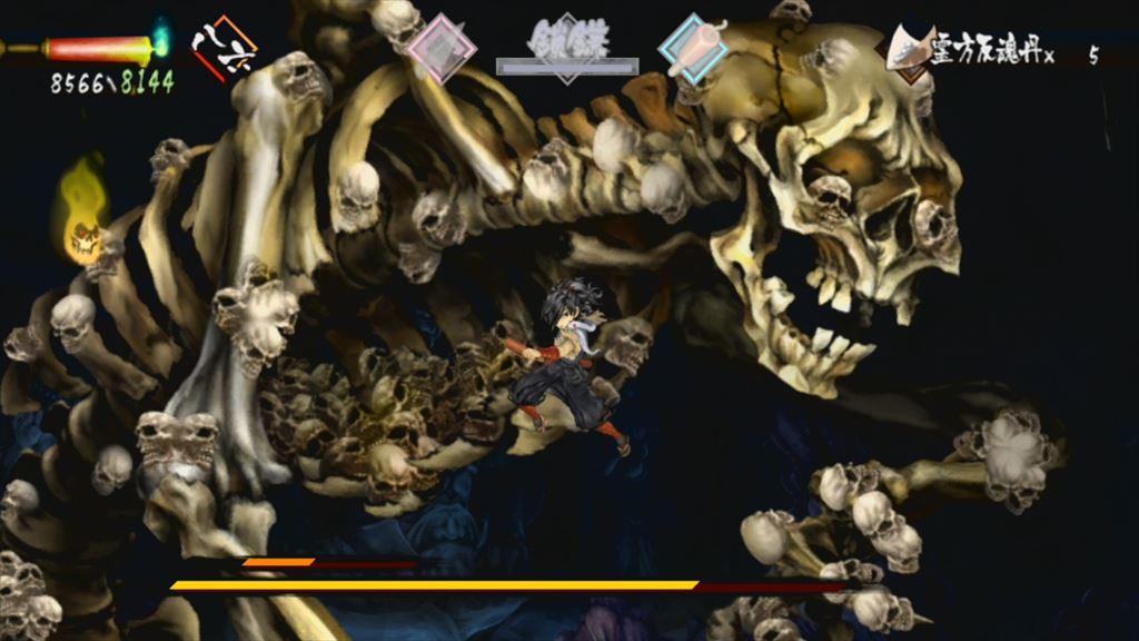 朧村正 DLC第3弾 2つ目のエンディング