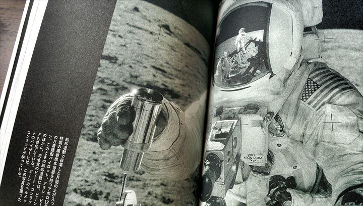 Marketing the Moon 月面での写真