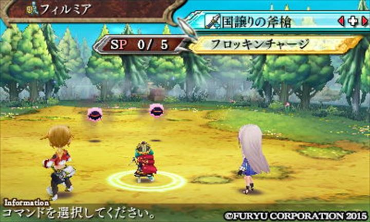 The Legend of Legacy サガっぽいバトル