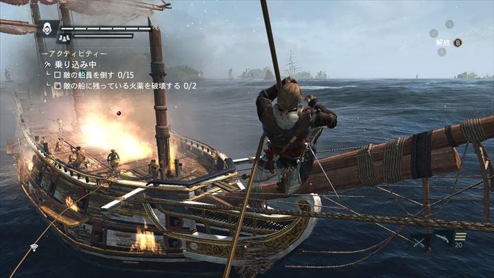 アサシンクリード4 ブラックフラッグ 敵の船に乗り移って略奪