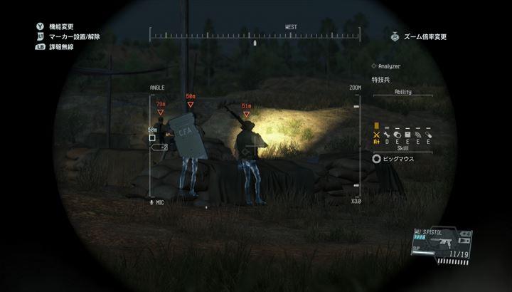 メタルギアソリッド5 ファントムペイン プレイヤーの行動に応じて強化されていく敵兵