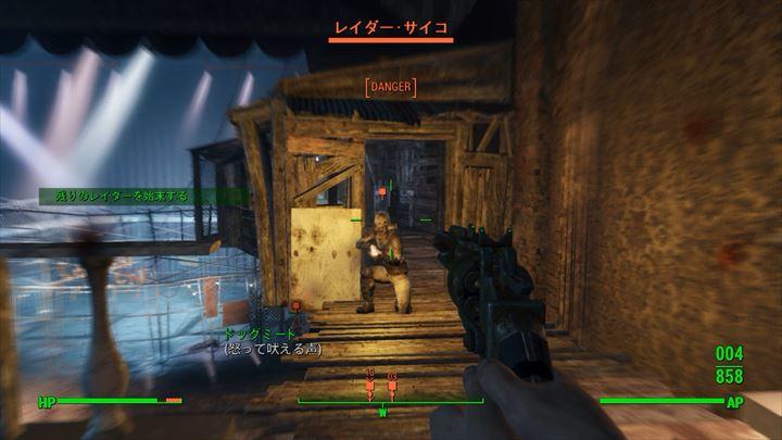 Fallout4 FPSっぽく戦えるように