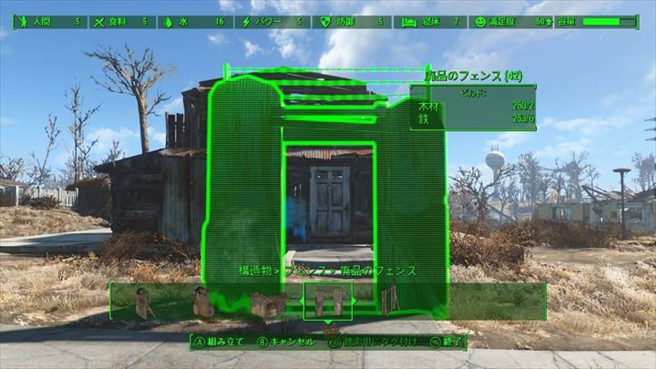 Fallout4 楽しい町づくり
