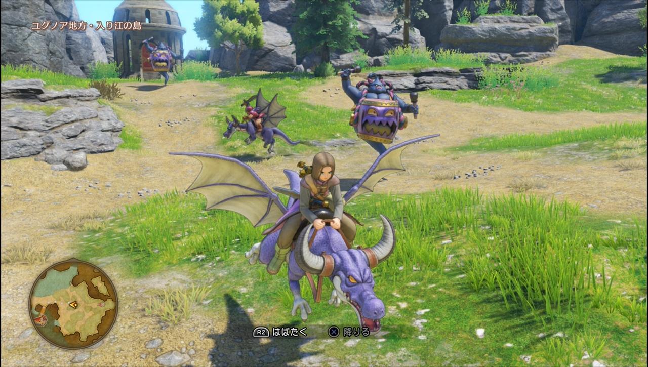 ドラゴンクエスト11 騎乗可能なモンスターも